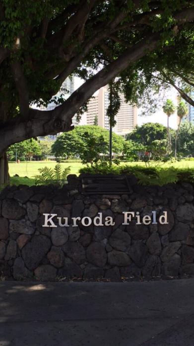 Kuroda Field, Ft. DeRussey